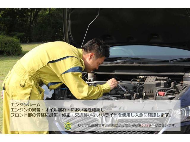 エンジンルーム:エンジンの異音・オイル漏れ・におい等を確認し、プロント部分の骨格に損傷・修正・交換跡がないかライトを使用し入念に確認します。