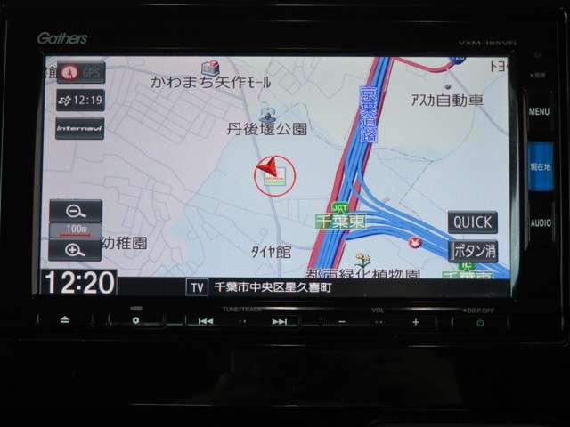 G・Lターボホンダセンシング Bluetooth対応ナビ ドラレコ 運転支援 両側電動スライド ホンダ認定中古車 LEDヘッドライト MTモード クルーズコントロール フルセグTV 純正AW オートマチックハイビーム リアカメラ(2枚目)