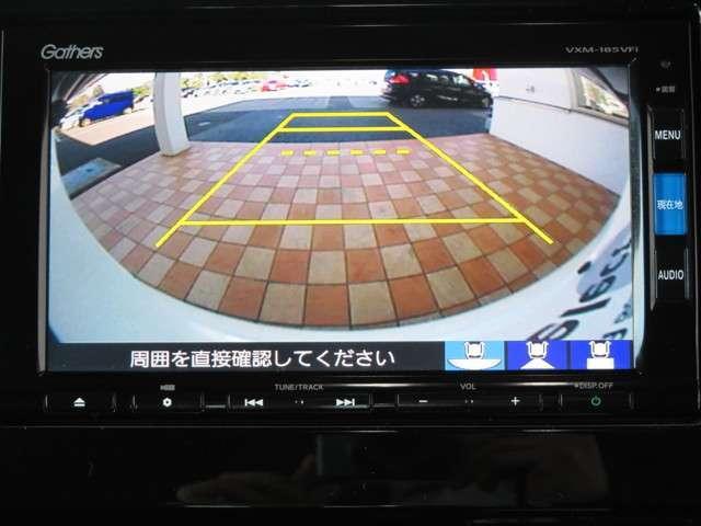 G・Lターボホンダセンシング Bluetooth対応ナビ ドラレコ 運転支援 両側電動スライド ホンダ認定中古車 LEDヘッドライト MTモード クルーズコントロール フルセグTV 純正AW オートマチックハイビーム リアカメラ(15枚目)