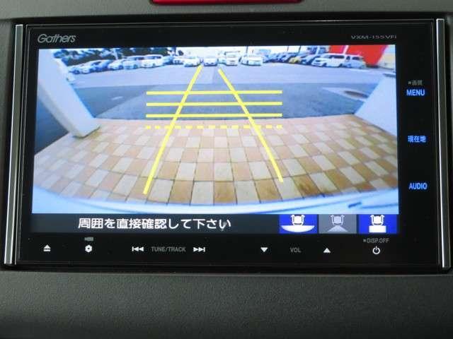 ハイブリッドX Bluetooth対応ナビ 衝突被害軽減ブレーキ リアカメラ ホンダ認定中古車 LEDヘッドライト ETC フルセグTV(15枚目)