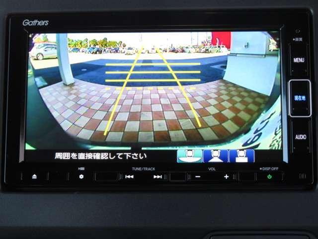 G・EXターボホンダセンシング Bluetooth対応ナビ シートヒーター 両側電動スライドドア 運転支援 ホンダ認定中古車 ETC クルーズコントロール(15枚目)