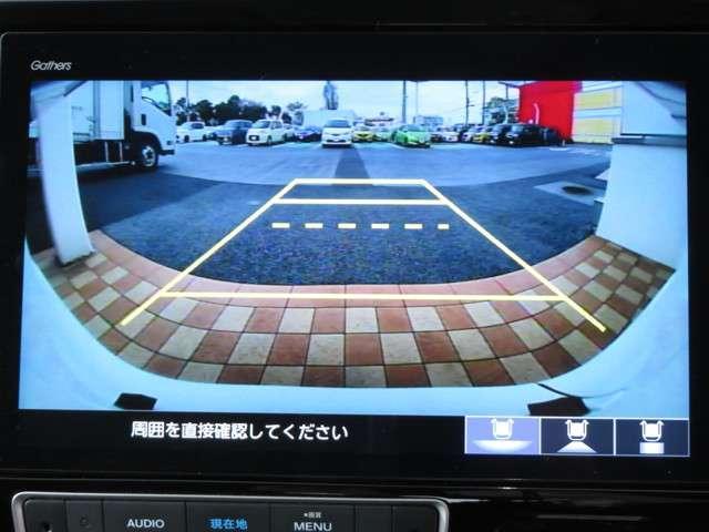 スパーダハイブリッド G・EX ホンダセンシング 大型ナビ 運転支援 両側電動スライドドア ホンダ認定中古車 シートヒーター Bluetooth対応 純正AW(16枚目)