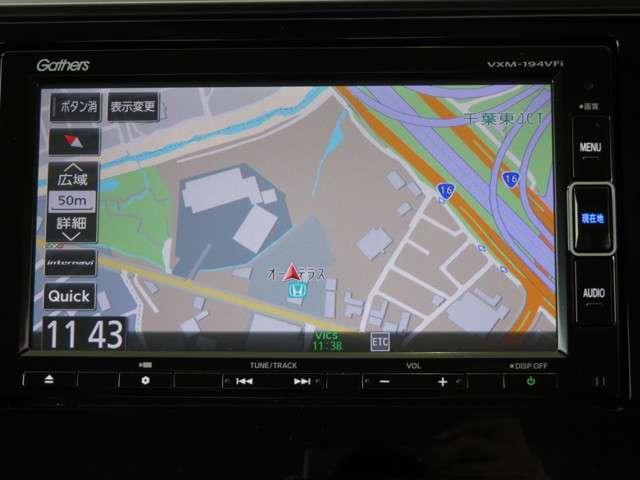 L ホンダセンシング Bluetooth対応ナビ 運転支援 認定中古車(2枚目)