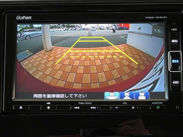 L ホンダセンシング Bluetooth対応ナビ 運転支援 認定中古車(16枚目)