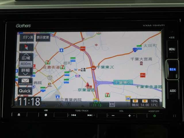 13G・L ホンダセンシング デモカー Bluetooth対応ナビ ホンダ認定中古車 ドラレコ 運転支援 クルーズコントロール リアカメラ ETC(2枚目)
