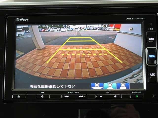 13G・L ホンダセンシング デモカー Bluetooth対応ナビ ホンダ認定中古車 ドラレコ 運転支援 クルーズコントロール リアカメラ ETC(15枚目)