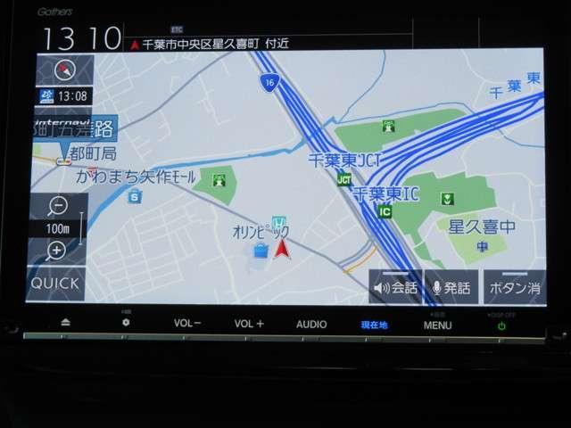 スパーダハイブリッド G・EX ホンダセンシング 大型ナビ 運転支援 ホンダ認定中古車 リアカメラ シートヒーター LEDヘッドライト クルーズコントロール 両側電動スライドドア ETC 純正AW(2枚目)