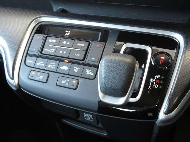 スパーダハイブリッド G・EX ホンダセンシング 大型ナビ 運転支援 ホンダ認定中古車 リアカメラ シートヒーター LEDヘッドライト クルーズコントロール 両側電動スライドドア ETC 純正AW(14枚目)