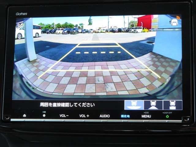 スパーダハイブリッド G・EX ホンダセンシング 大型ナビ 運転支援 ホンダ認定中古車 リアカメラ シートヒーター LEDヘッドライト クルーズコントロール 両側電動スライドドア ETC 純正AW(16枚目)