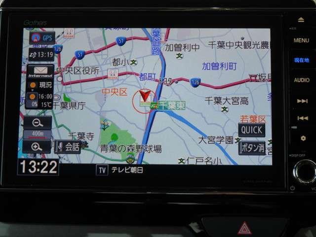 Lホンダセンシング デモカー 大型ナビ 運転支援 ホンダ認定中古車 Bluetooth対応 リアカメラ フルセグTV クルーズコントロール LEDヘッドライト シートヒーター ドライブレコーダー(2枚目)