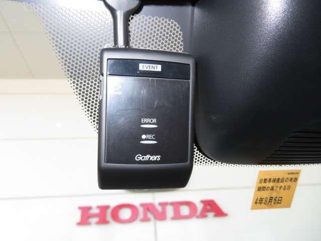 Lホンダセンシング デモカー 大型ナビ 運転支援 ホンダ認定中古車 Bluetooth対応 リアカメラ フルセグTV クルーズコントロール LEDヘッドライト シートヒーター ドライブレコーダー(17枚目)