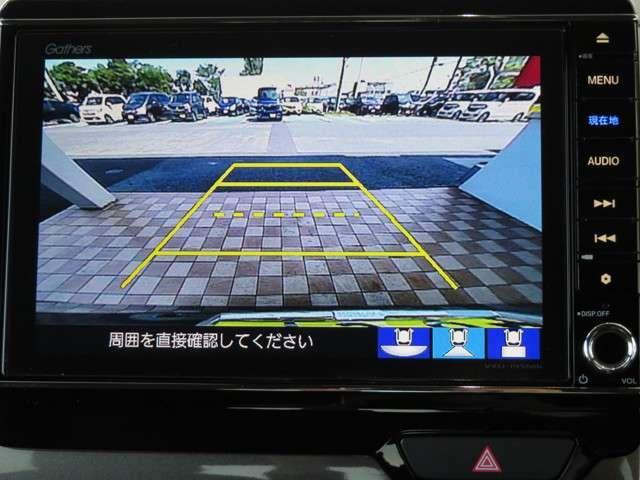 Lホンダセンシング デモカー 大型ナビ 運転支援 ホンダ認定中古車 Bluetooth対応 リアカメラ フルセグTV クルーズコントロール LEDヘッドライト シートヒーター ドライブレコーダー(19枚目)
