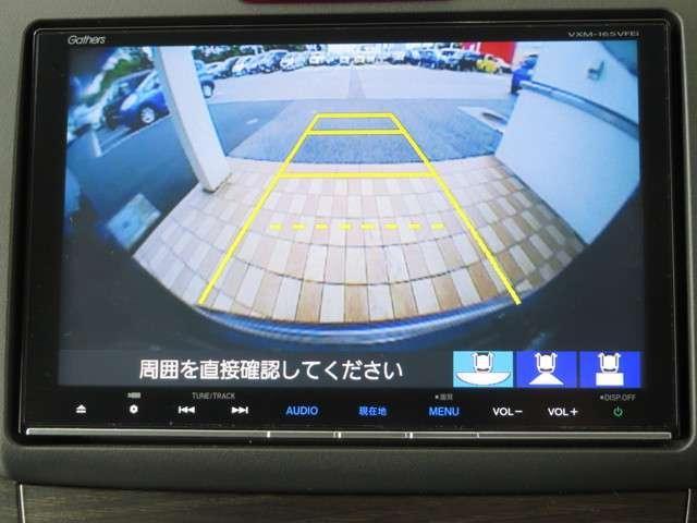 ハイブリッドX 大型ナビ 運転支援 ドラレコ リアカメラ ホンダ認定中古車 ETC LEDヘッドライト フルセグTV Bluetooth対応 純正AW クルーズコントロール(16枚目)