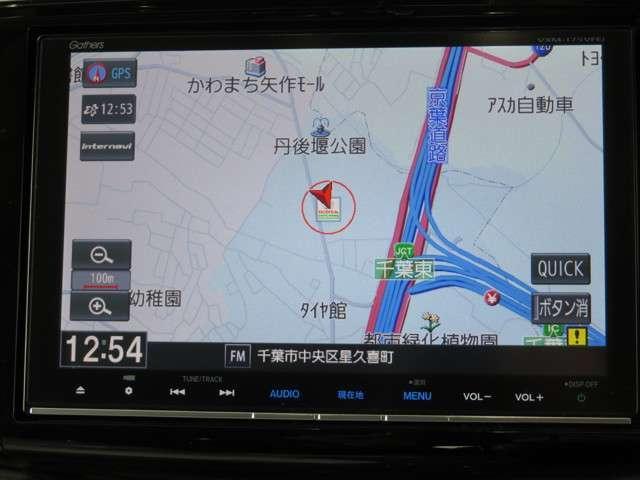 アブソルート・EXホンダセンシング Bluetooth対応ナビ 運転支援 ホンダ認定中古車 リアカメラ クルーズコントロール 電動シート LEDヘッドライト 両側電動スライドドア ETC(2枚目)