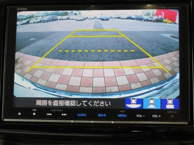 アブソルート・EXホンダセンシング Bluetooth対応ナビ 運転支援 ホンダ認定中古車 リアカメラ クルーズコントロール 電動シート LEDヘッドライト 両側電動スライドドア ETC(3枚目)