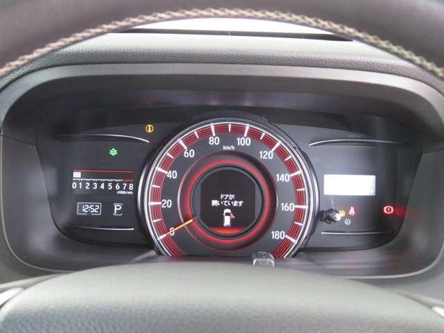 アブソルート・EXホンダセンシング Bluetooth対応ナビ 運転支援 ホンダ認定中古車 リアカメラ クルーズコントロール 電動シート LEDヘッドライト 両側電動スライドドア ETC(13枚目)