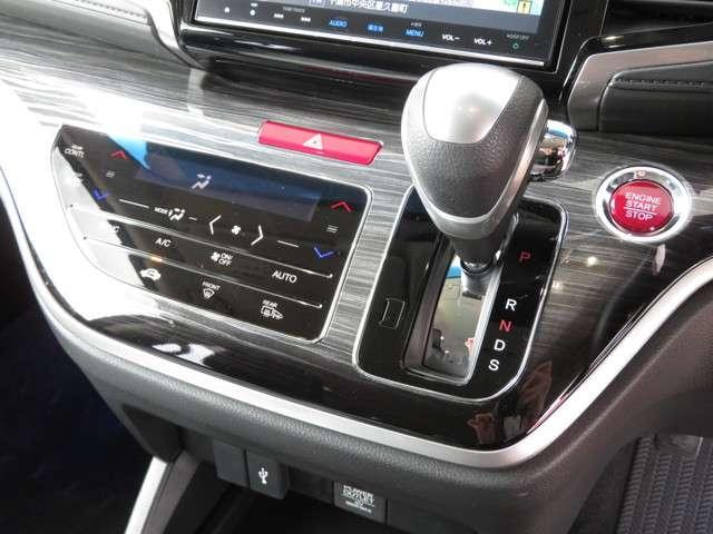 アブソルート・EXホンダセンシング Bluetooth対応ナビ 運転支援 ホンダ認定中古車 リアカメラ クルーズコントロール 電動シート LEDヘッドライト 両側電動スライドドア ETC(14枚目)