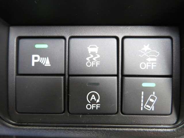アブソルート・EXホンダセンシング Bluetooth対応ナビ 運転支援 ホンダ認定中古車 リアカメラ クルーズコントロール 電動シート LEDヘッドライト 両側電動スライドドア ETC(17枚目)