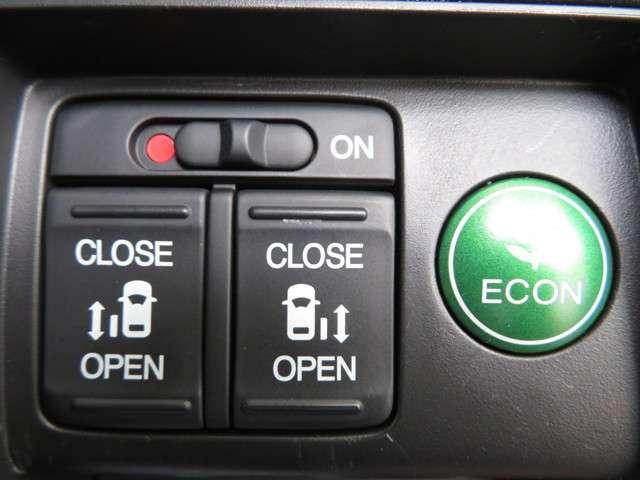 アブソルート・EXホンダセンシング Bluetooth対応ナビ 運転支援 ホンダ認定中古車 リアカメラ クルーズコントロール 電動シート LEDヘッドライト 両側電動スライドドア ETC(18枚目)