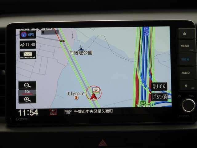 e:HEVホーム デモカー 運転支援 ホンダ認定中古車 Bluetooth対応ナビ 障害物センサー クルーズコントロール ETC LEDヘッドライト リアカメラ オートマチックハイビーム(2枚目)