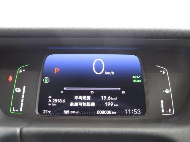 e:HEVホーム デモカー 運転支援 ホンダ認定中古車 Bluetooth対応ナビ 障害物センサー クルーズコントロール ETC LEDヘッドライト リアカメラ オートマチックハイビーム(13枚目)