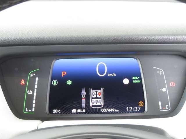 e:HEVホーム デモカー ホンダ認定中古車 Bluetooth対応ナビ リアカメラ フルセグTV 運転支援 障害物センサー クルーズコントロール ETC LEDヘッドライト オートマチックハイビーム(13枚目)