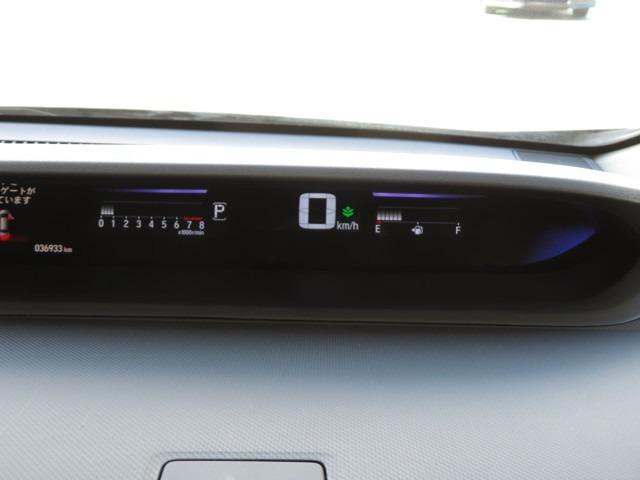 スパーダ・クールスピリット ホンダセンシング 大型ナビ 運転支援 ホンダ認定中古車 Bluetooth対応 クルーズコントロール ETC シートヒーター LEDヘッドライト リアカメラ(14枚目)
