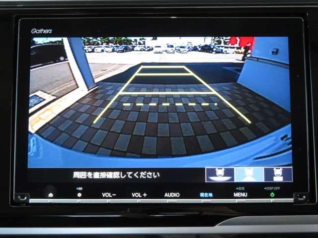 13G・S ホンダセンシング 大型ナビ 運転支援 ホンダ認定中古車 ドラレコ フルセグTV クルーズコントロール Bluetooth対応 LEDヘッドライト(16枚目)