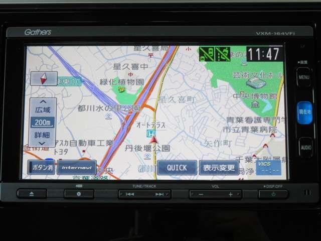 13G・Sパッケージ Bluetooth対応ナビ ドラレコ ホンダ認定中古車 クルーズコントロール LEDヘッドライト 純正AW ETC(2枚目)