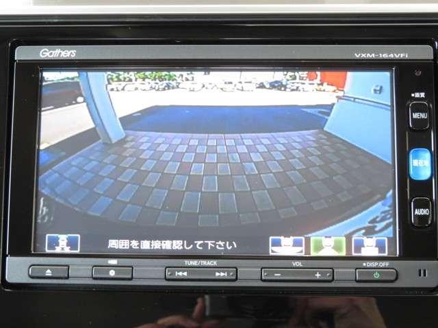13G・Sパッケージ Bluetooth対応ナビ ドラレコ ホンダ認定中古車 クルーズコントロール LEDヘッドライト 純正AW ETC(3枚目)