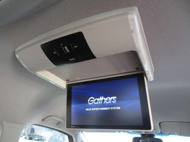 スパーダクールスピリット アドバンスパッケージβ 大型ナビ リア席モニター 運転支援 両側電動スライドドア Bluetooth対応 フルセグTV シートヒーター クルーズコントロール ETC リアカメラ LEDヘッドライト(3枚目)