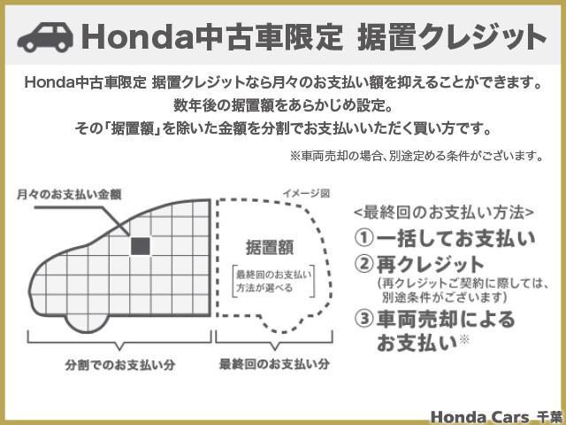 ハイブリッドZ・ホンダセンシング デモカー 大型ナビ 運転支援 前後ドラレコ ホンダ認定中古車 Bluetooth対応 クルーズコントロール ETC シートヒーター 純正AW フルセグTV リアカメラ MTモード(34枚目)