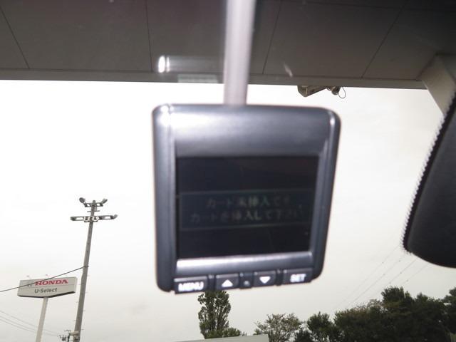 e:HEVホーム デモカー Bluetooth対応ナビ ドライブレコーダー フルセグTV 運転支援 認定中古車 クルーズコントロール ETC オートマチックハイビーム コーナーセンサー(3枚目)