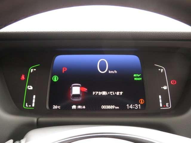 e:HEVホーム デモカー Bluetooth対応ナビ ドライブレコーダー フルセグTV 運転支援 認定中古車 クルーズコントロール ETC オートマチックハイビーム コーナーセンサー(13枚目)