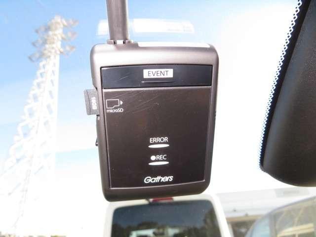 e:HEVホーム デモカー Bluetooth対応ナビ 運転支援 フルセグTV クルーズコントロール LEDヘッドライト 純正AW ドライブレコーダー 障害物センサー リアカメラ(3枚目)