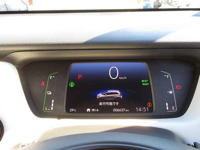 e:HEVホーム デモカー Bluetooth対応ナビ 運転支援 フルセグTV クルーズコントロール LEDヘッドライト 純正AW ドライブレコーダー 障害物センサー リアカメラ(13枚目)