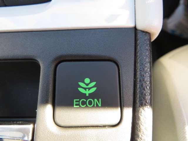 e:HEVホーム デモカー Bluetooth対応ナビ 運転支援 フルセグTV クルーズコントロール LEDヘッドライト 純正AW ドライブレコーダー 障害物センサー リアカメラ(18枚目)