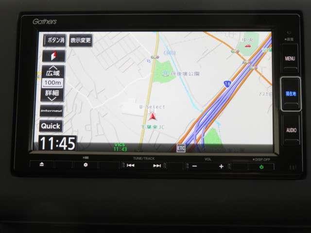 ハイブリッド・Gホンダセンシング デモカー Bluetooth対応ナビ 運転支援 リアカメラ ドライブレコーダー 両側電動スライドドア ETC クルーズコントロール シートヒーター LEDヘッドライト(2枚目)