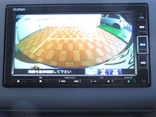 ハイブリッド・Gホンダセンシング デモカー Bluetooth対応ナビ 運転支援 リアカメラ ドライブレコーダー 両側電動スライドドア ETC クルーズコントロール シートヒーター LEDヘッドライト(15枚目)