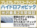 G Bluetooth対応ナビ ドラレコ リアカメラ フルセグTV ETC HID 純正AW(38枚目)
