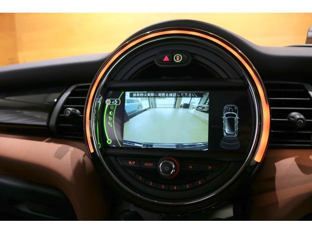クーパーS 限定車 衝突軽減ブレーキ ACC 純正ナビ バックカメラ PDC 専用17インチAW ヘッドアップディスプレイ コンフォートアクセス ハーフレザーシート LEDヘッドライト ETCミラー(18枚目)