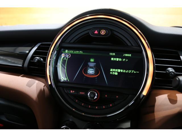 クーパーS 限定車 衝突軽減ブレーキ ACC 純正ナビ バックカメラ PDC 専用17インチAW ヘッドアップディスプレイ コンフォートアクセス ハーフレザーシート LEDヘッドライト ETCミラー(19枚目)
