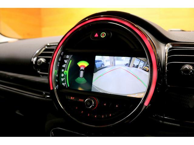 クーパーS クラブマン 後期モデル ACC 衝突軽減ブレーキ パーキングアシスト バックカメラ 前後PDC コンフォートアクセス ドライビングモード LEDライト UKテール SOSコール ETCミラー ドラレコ 新車保証(18枚目)