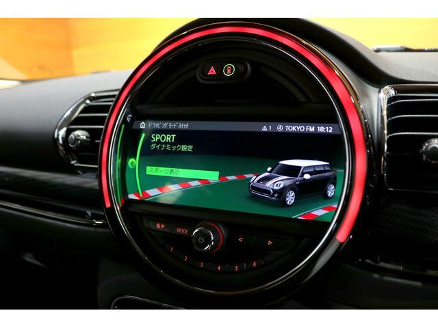 クーパーS クラブマン 後期モデル ACC 衝突軽減ブレーキ パーキングアシスト バックカメラ 前後PDC コンフォートアクセス ドライビングモード LEDライト UKテール SOSコール ETCミラー ドラレコ 新車保証(42枚目)