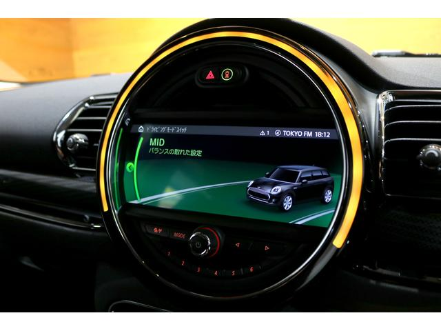 クーパーS クラブマン 後期モデル ACC 衝突軽減ブレーキ パーキングアシスト バックカメラ 前後PDC コンフォートアクセス ドライビングモード LEDライト UKテール SOSコール ETCミラー ドラレコ 新車保証(43枚目)
