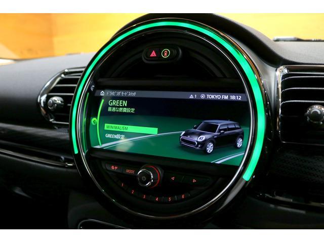 クーパーS クラブマン 後期モデル ACC 衝突軽減ブレーキ パーキングアシスト バックカメラ 前後PDC コンフォートアクセス ドライビングモード LEDライト UKテール SOSコール ETCミラー ドラレコ 新車保証(44枚目)