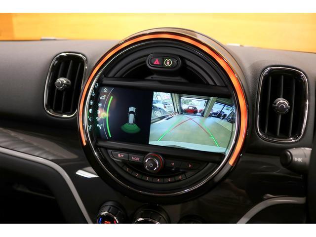 クーパーSD クロスオーバー オール4 4輪駆動 クリーンディーゼル 衝突軽減ブレーキ ACC タッチパネルナビ Bカメラ リアPDC アダプティブLEDヘッドライト オートテールゲート コンフォートアクセス アラームシステム(18枚目)