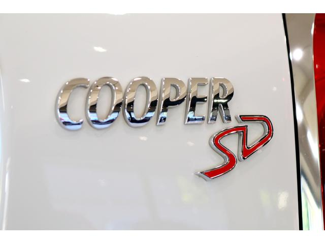 クーパーSD クロスオーバー オール4 4輪駆動 クリーンディーゼル 衝突軽減ブレーキ ACC タッチパネルナビ Bカメラ リアPDC アダプティブLEDヘッドライト オートテールゲート コンフォートアクセス アラームシステム(31枚目)