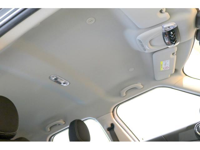 クーパーSD クロスオーバー オール4 4輪駆動 クリーンディーゼル 衝突軽減ブレーキ ACC タッチパネルナビ Bカメラ リアPDC アダプティブLEDヘッドライト オートテールゲート コンフォートアクセス アラームシステム(42枚目)