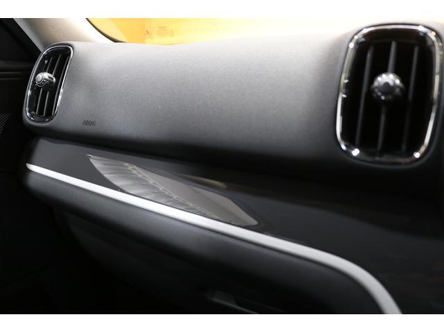 クーパーSD クロスオーバー オール4 4輪駆動 クリーンディーゼル 衝突軽減ブレーキ ACC タッチパネルナビ Bカメラ リアPDC アダプティブLEDヘッドライト オートテールゲート コンフォートアクセス アラームシステム(44枚目)